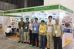 福建轻机参展孟加拉第三届纸业博览会