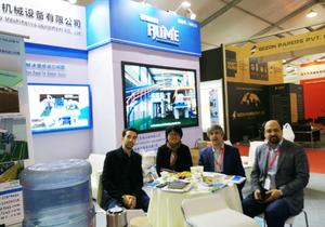 参展2019上海国际纸展