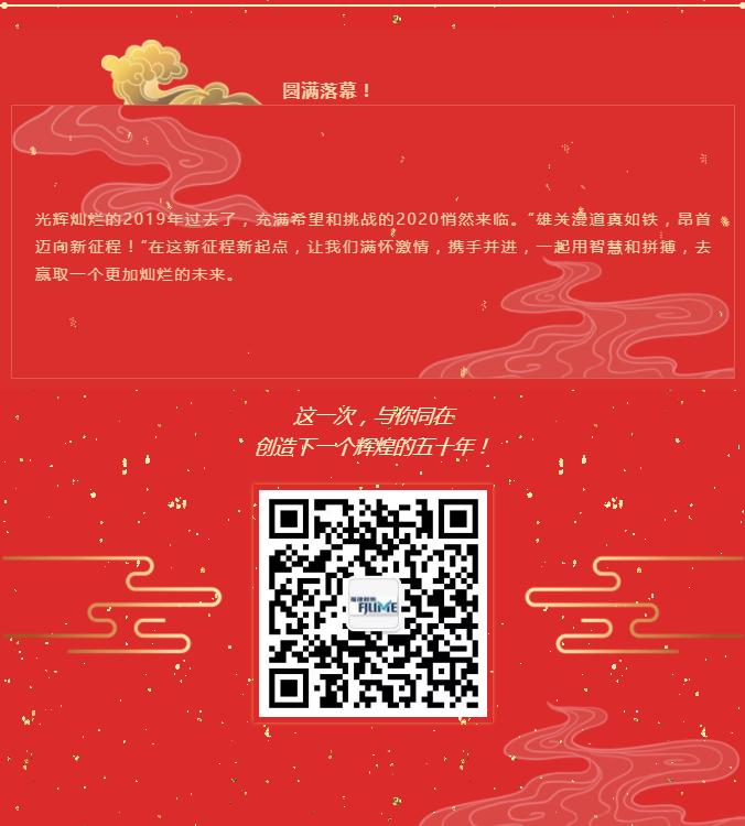 1578991297(1).jpg
